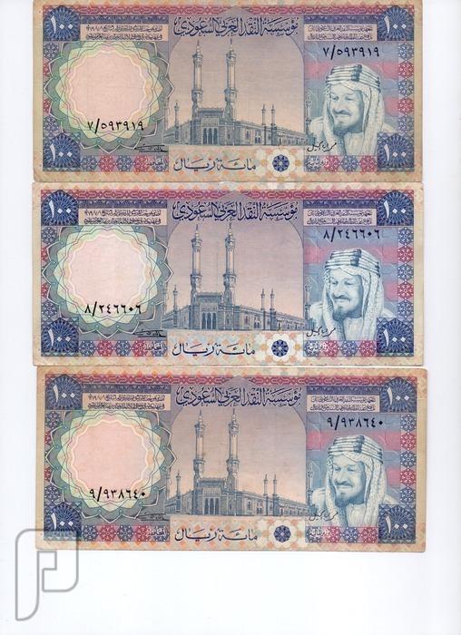 لهواه التميز --100 ريال الملك خالد متسلسلة التقسيمه 1------21