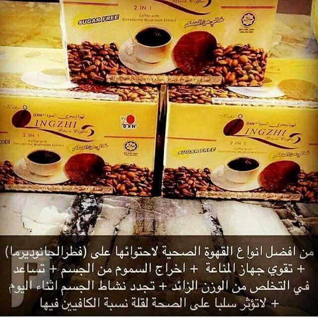 الرواق زبادي حاد قهوة سوداء مع مسحوق الجانوديرما Alterazioni Org