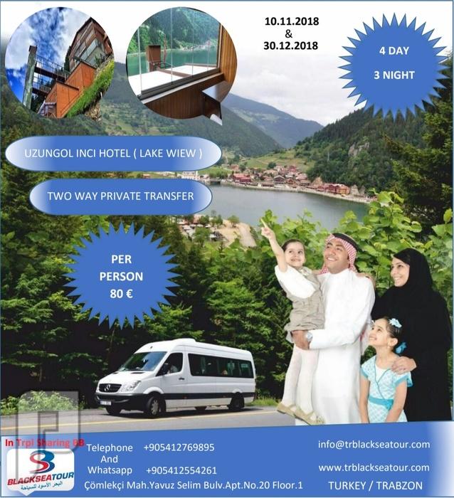 برنامج سياحي شهر عسل الى ماليزيا لمدة 8 ايام