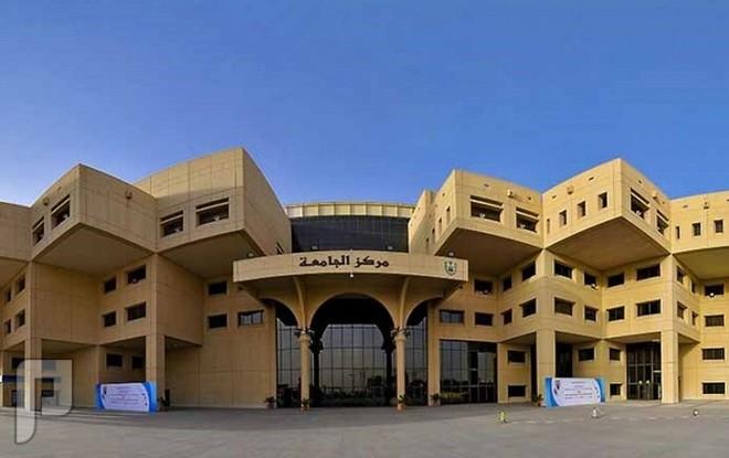 مؤتمر وادي الرياض للاستثمار الجريء
