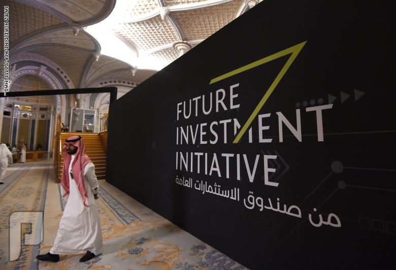 مراجعة تراخيص الاستثمار لغير السعوديين