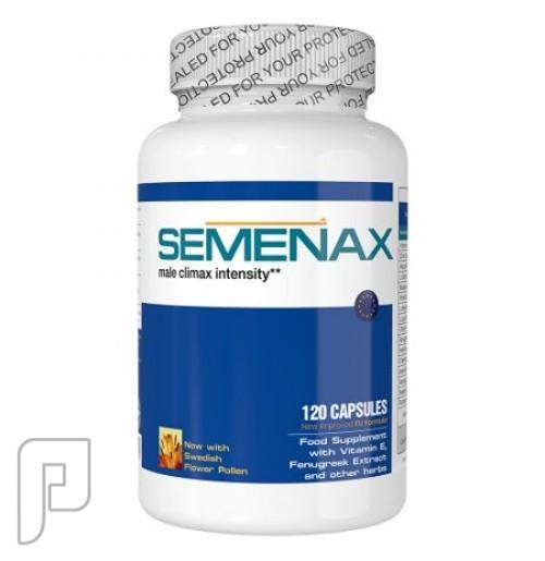 Semenax لزيادة حجم الحيوانات المنوية وعلاج الضعف الجنسي