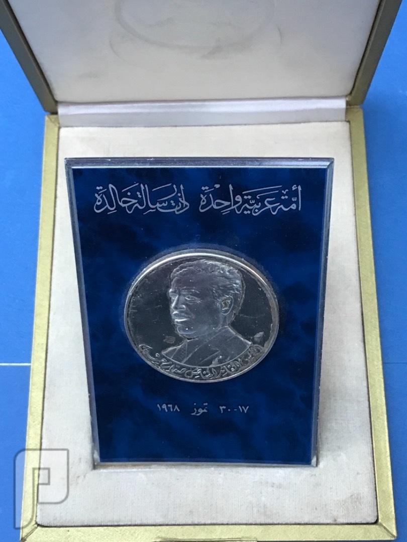 كل ما يخص صدام اوسمه طرابع دروع عملات تذكارات وغيرها البند1