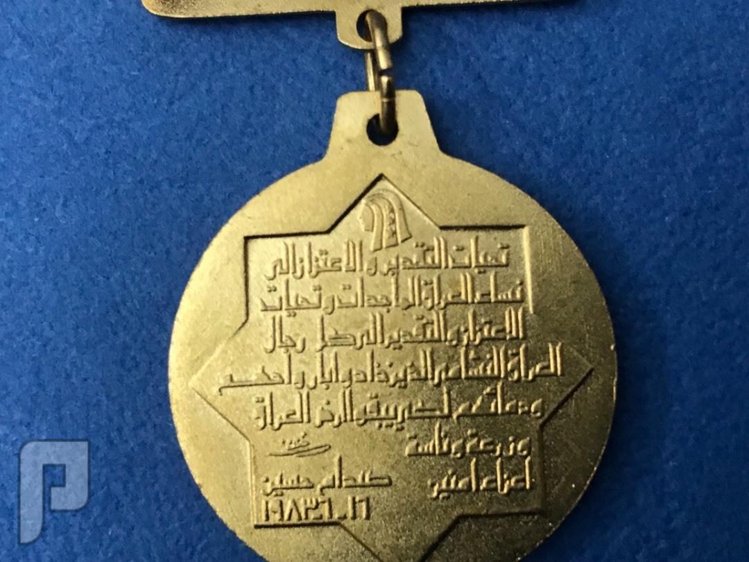 كل ما يخص صدام اوسمه طرابع دروع عملات تذكارات وغيرها البند2