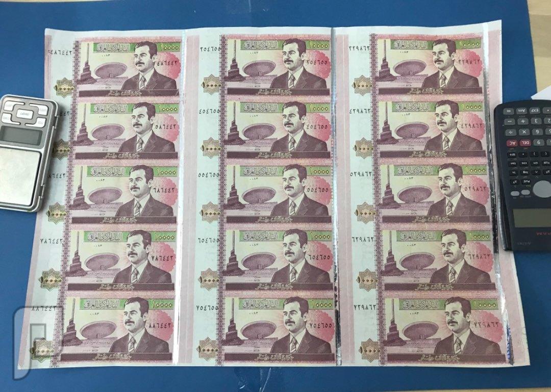 كل ما يخص صدام اوسمه طرابع دروع عملات تذكارات وغيرها البند3