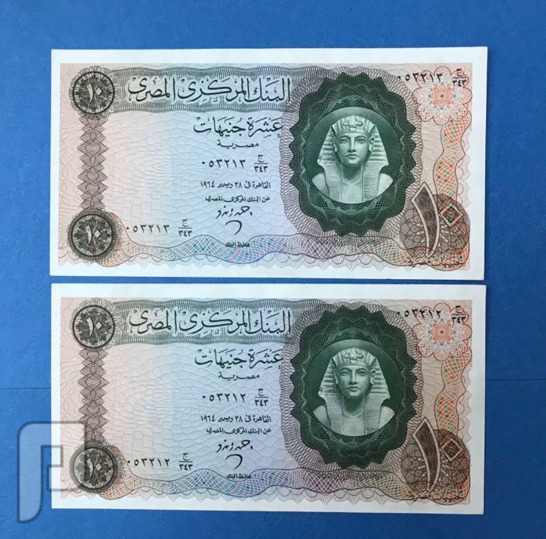 اطقم وعملات مصريه ملكي وجمهوري البند3