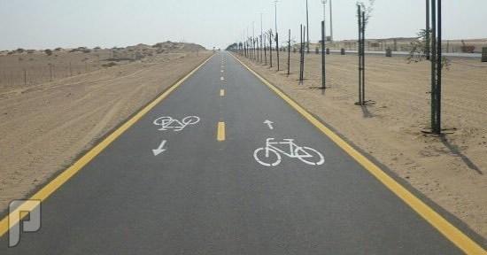 مسار دراجات في مكة