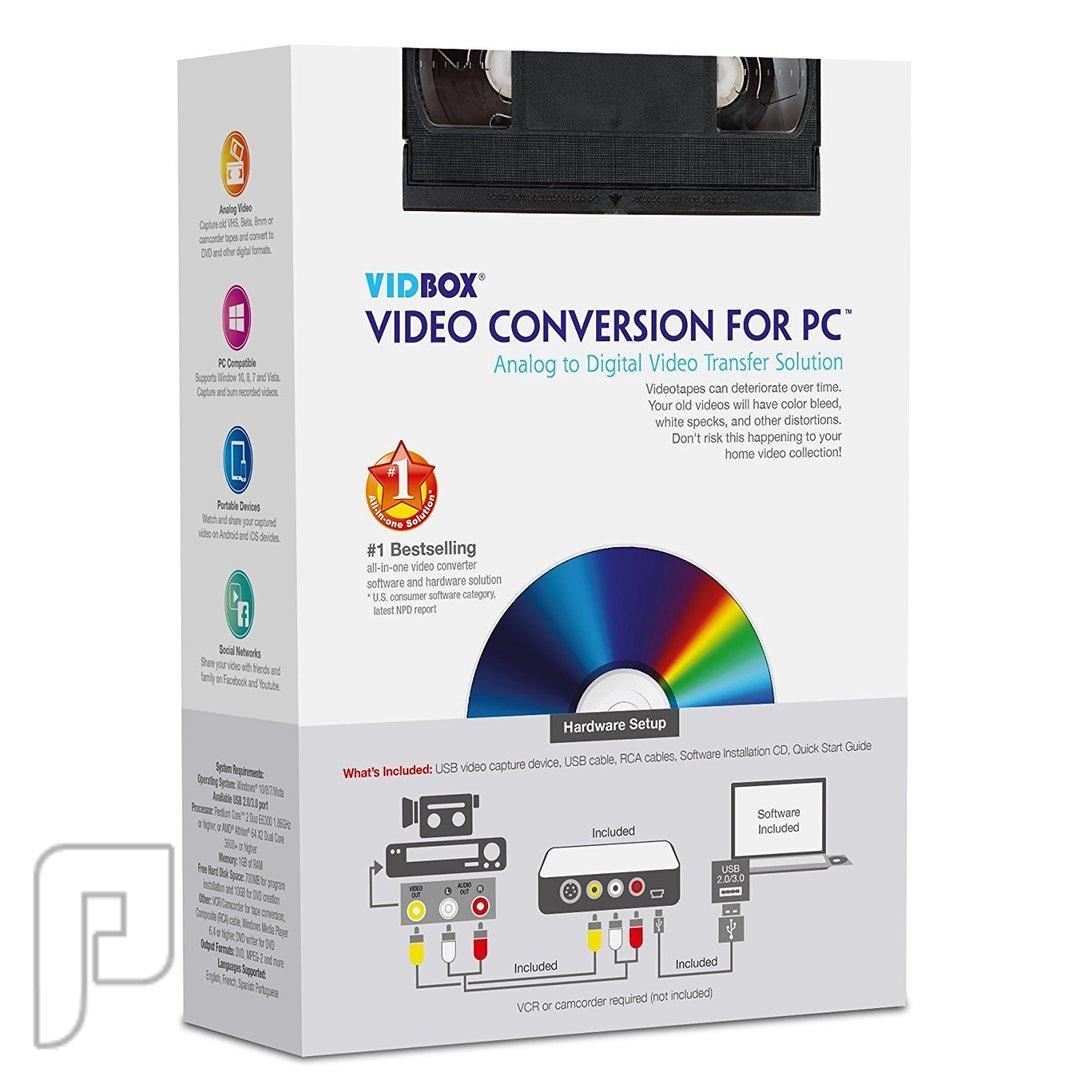 جهاز محول اشرطة الفديو القديمة الي دي في دي بدقة عالية