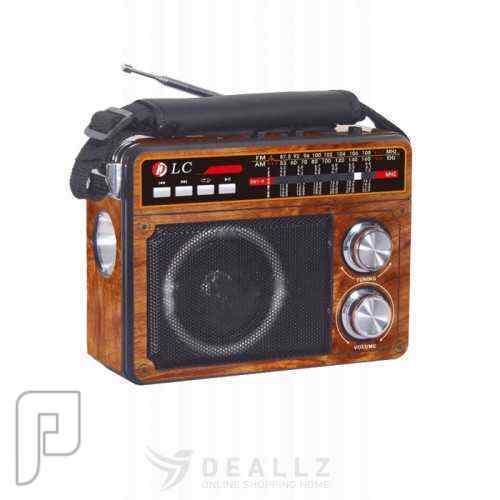 جهاز .. راديو FM  ومشغل USB  ومصباح كهربائي