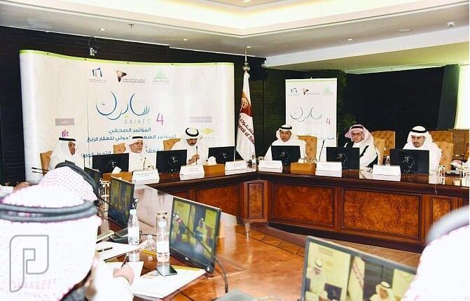 المؤتمر السعودي الدولي للعقار في الرياض