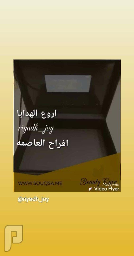 صناديق بشاشهLCD  ال سي دي  الان بالوان جديده
