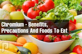كبسولات الكروميوم لحرق الدهون وتنظيم الوزن