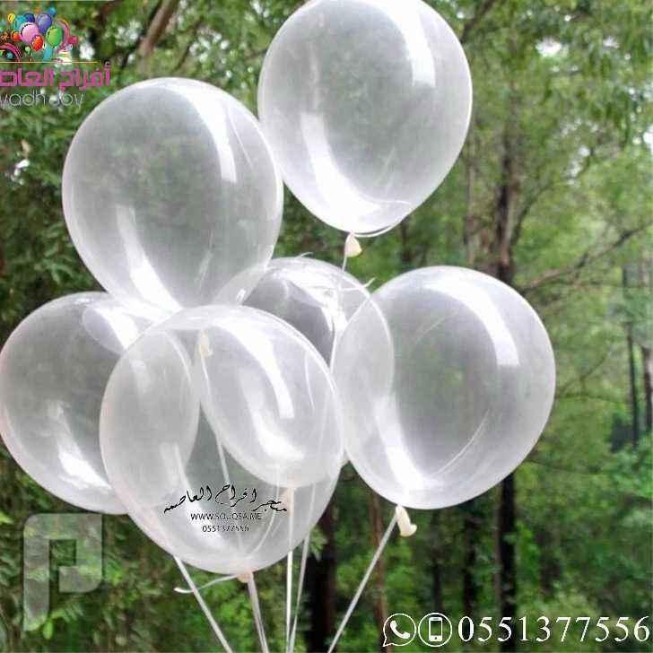 بالونات شفافه بالجمله ،متوفر جميع الوان البالون بالجمله