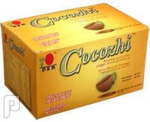مشروب الكاكاو (كوكوزي) اللذيذ من شركة DXN الماليزية