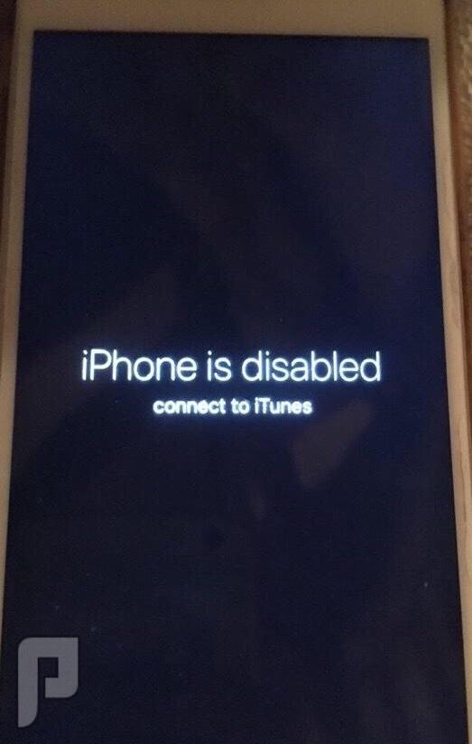 حل مشكلة iPhone Disabled