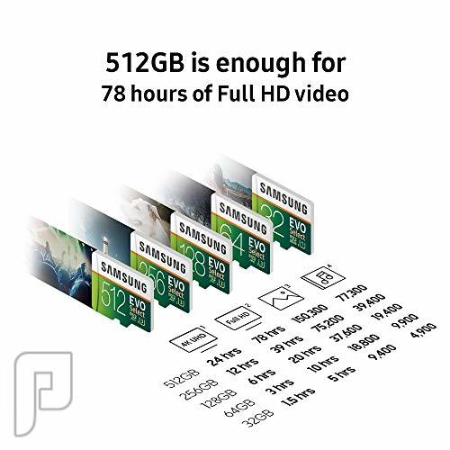 الان ذاكرة 128 جيجا GB64 بسرعة عالية للجوالات اصلية