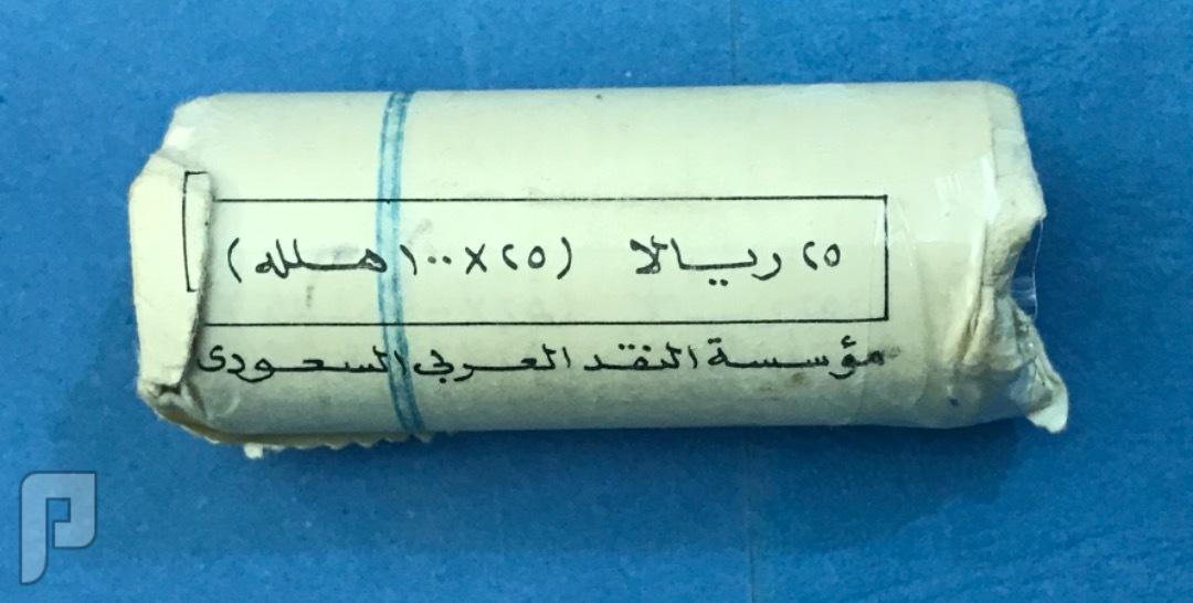 رول المئويه والمصمك 1418 البند2