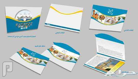 ظرف Envelopes ظروف مقاسات مختلفة