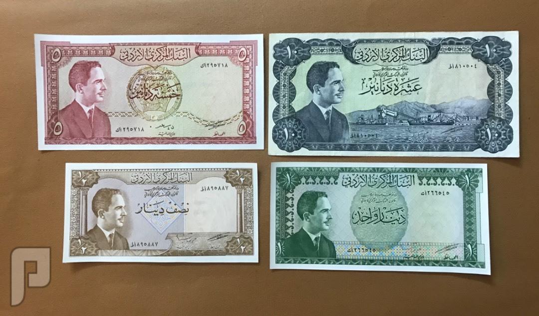 اطقم وعملات اردنيه ورقيه قديمه وفلسطينيه البند4