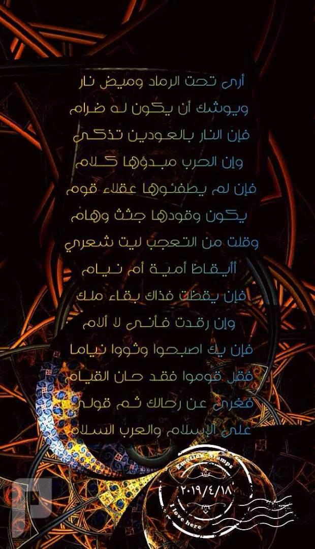 قصائد خالده