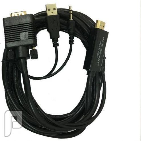 كيبل لابتوب من VGA الى HDMI