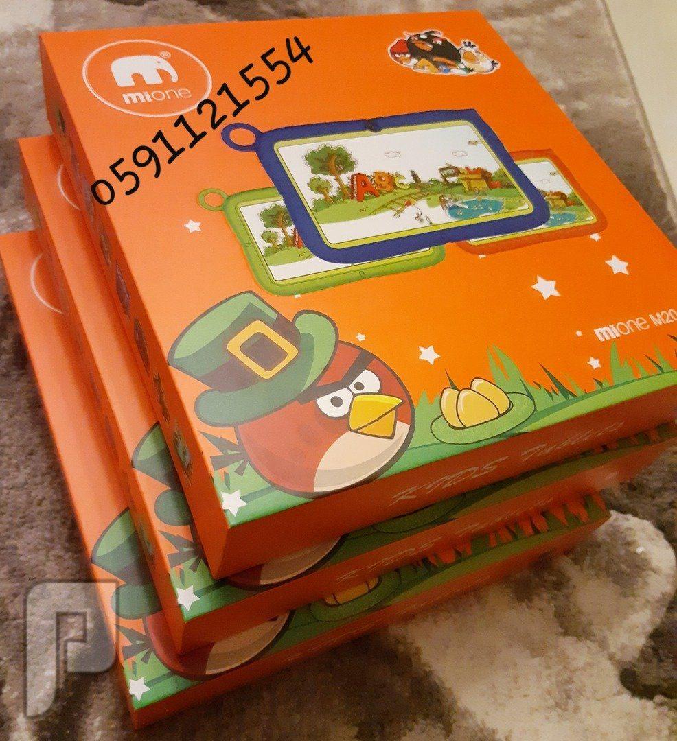 هدية العيد تاب او تابلت للاطفال  مع برامج تعليمية وألعاب وساعة يد رياضيه