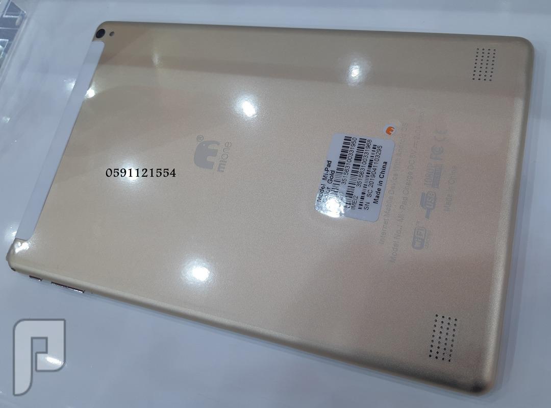 تاب - تابلت شبيه الايباد للاطفال ذاكرة 32 GB و 4G LTE مع هديا