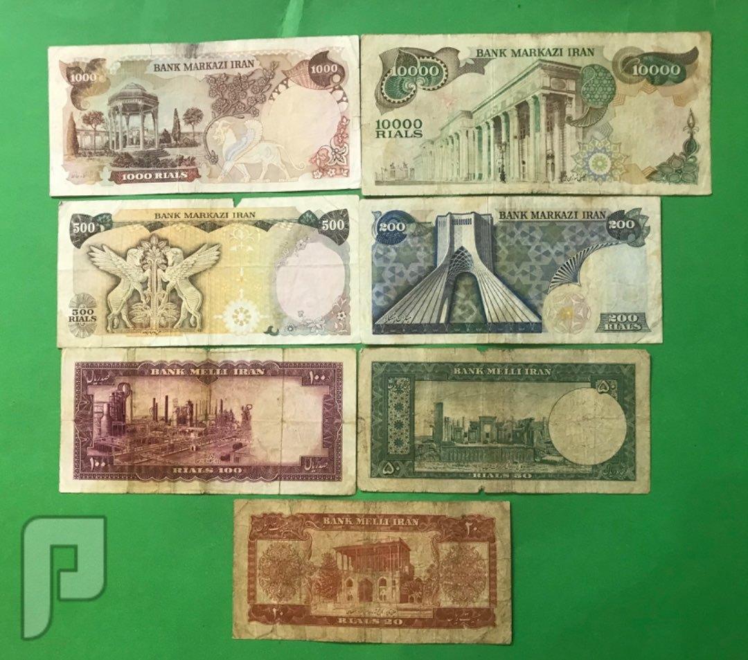 عملات ايرانيه ملكيه ورقيه مجموعات ونوادر البند3
