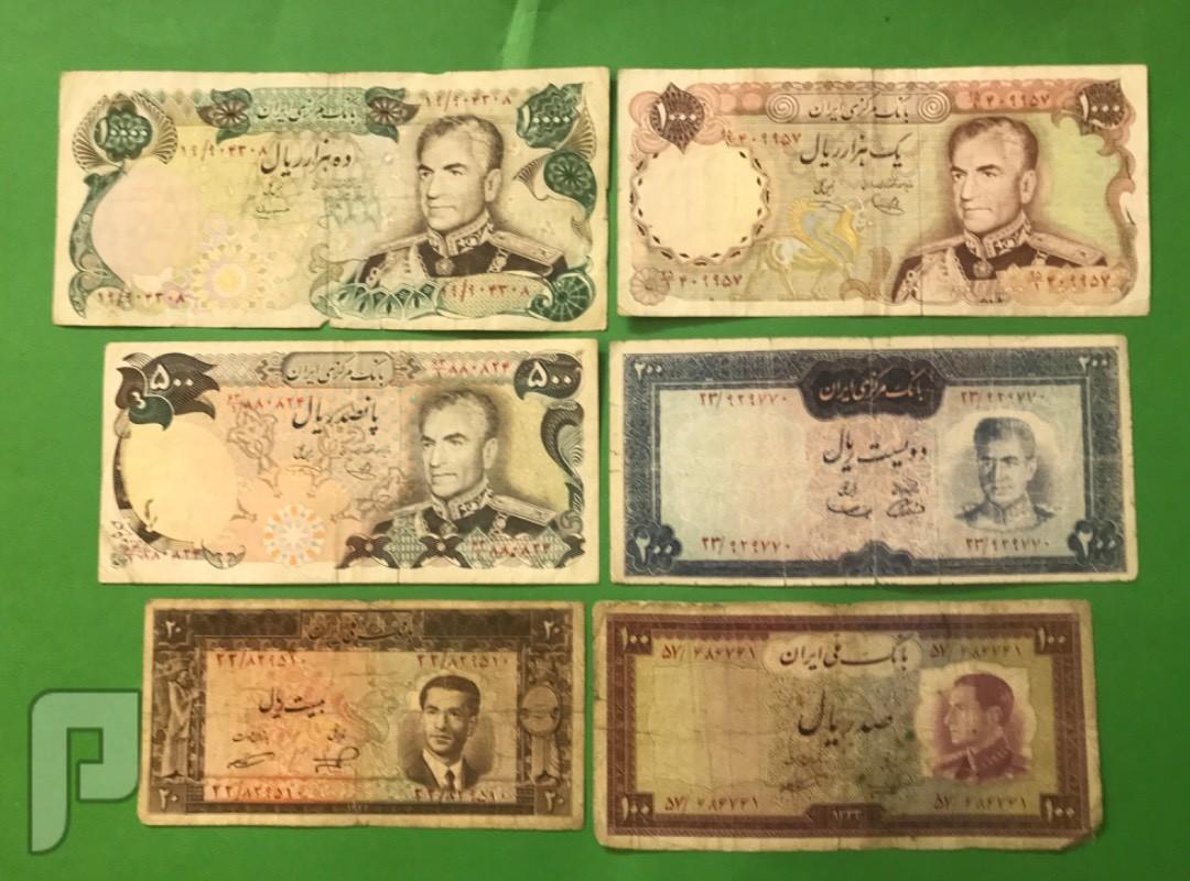 عملات ايرانيه ملكيه ورقيه مجموعات ونوادر البند4