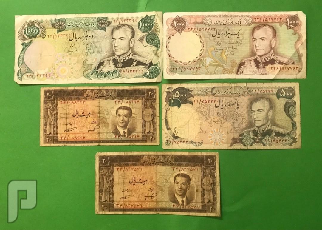 عملات ايرانيه ملكيه ورقيه مجموعات ونوادر البند5