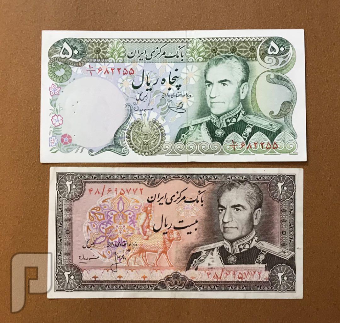 عملات ايرانيه ملكيه ورقيه مجموعات ونوادر البند14