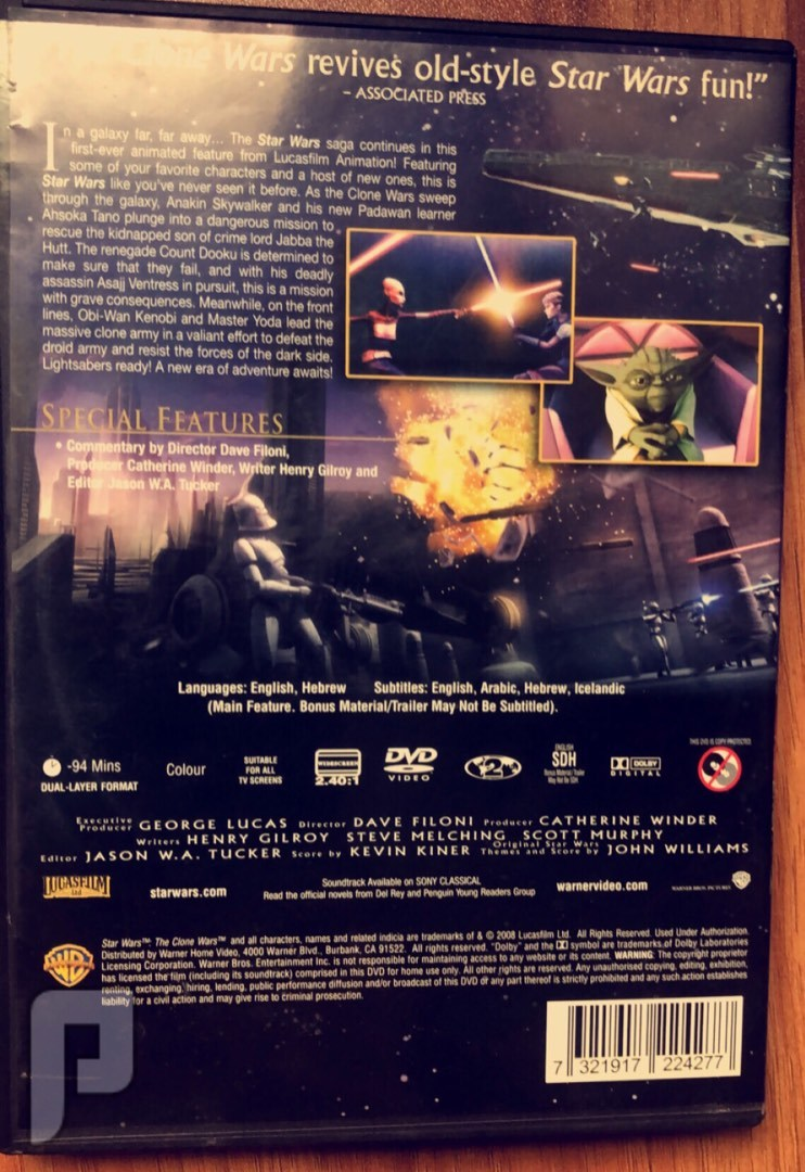 DVD  the clone wars فلم