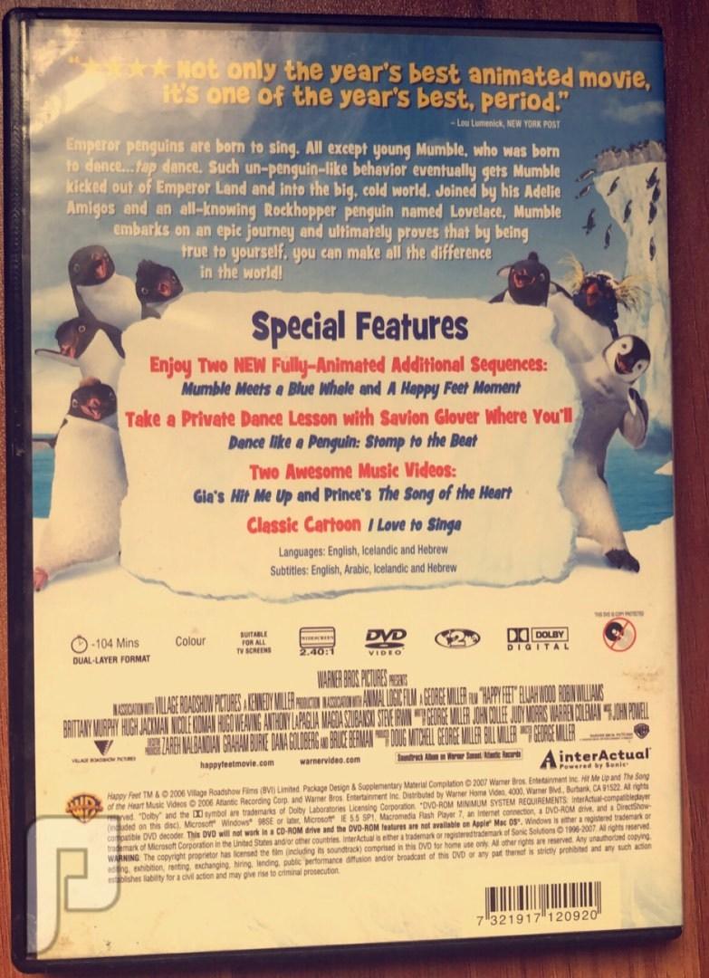  Hubby feet   DVD فلم