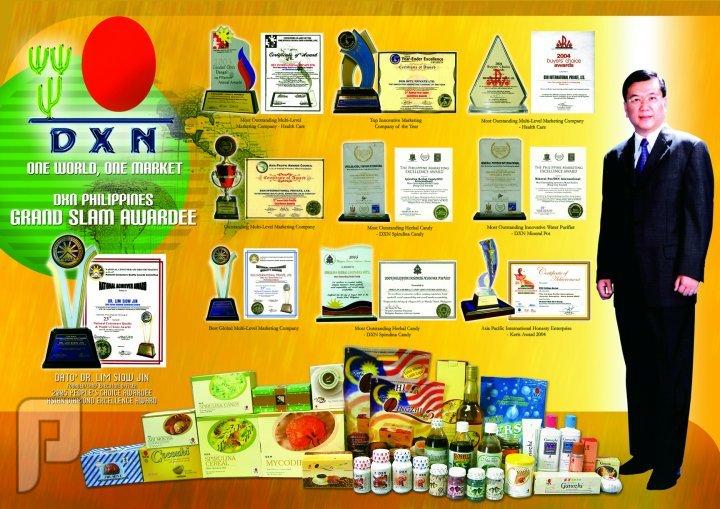 استخدم منتجات شركة DXN الصحية كما يمكنك العمل كمسوق لو أردت ذلك شركة dxn الماليزية 25 سنة في التسويق المباشر بها أكثر من 7 مليون عضو حول العالم