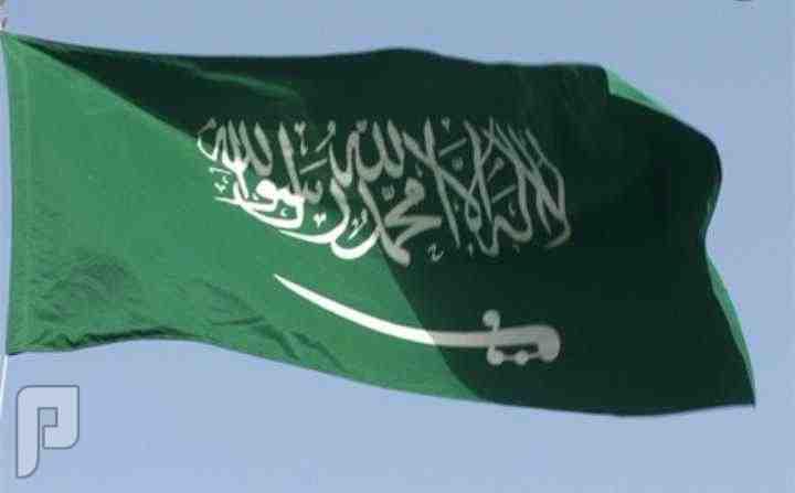 الله معك ياالسعودية