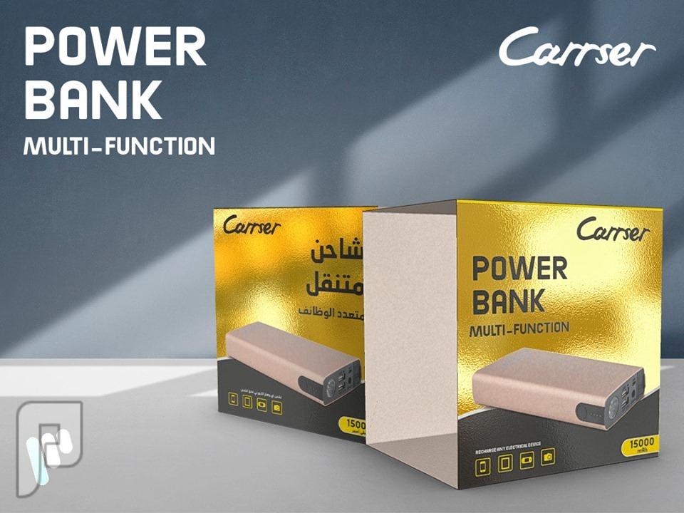 باوربنك Carrser لشحن السيارة والجوال ضمان عام