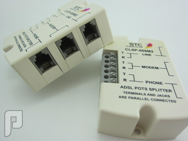 فلتر انترنت SPLITTER DSL