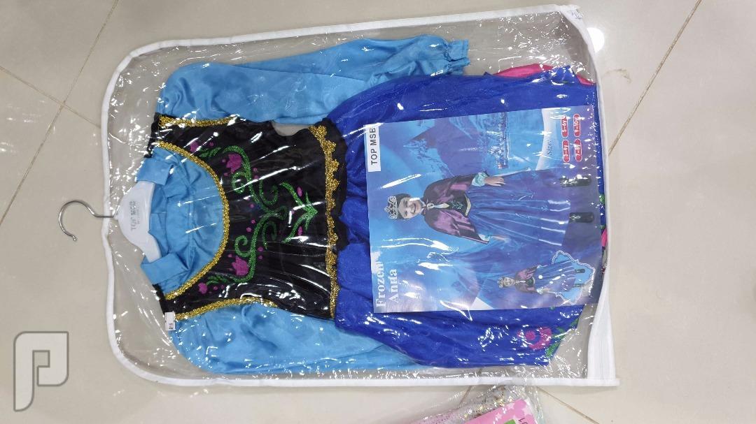 ملابس حفلات اطفال  لبس ميني موس  لبس الاميرات لبس صوفينا  جميع انواع ملابس