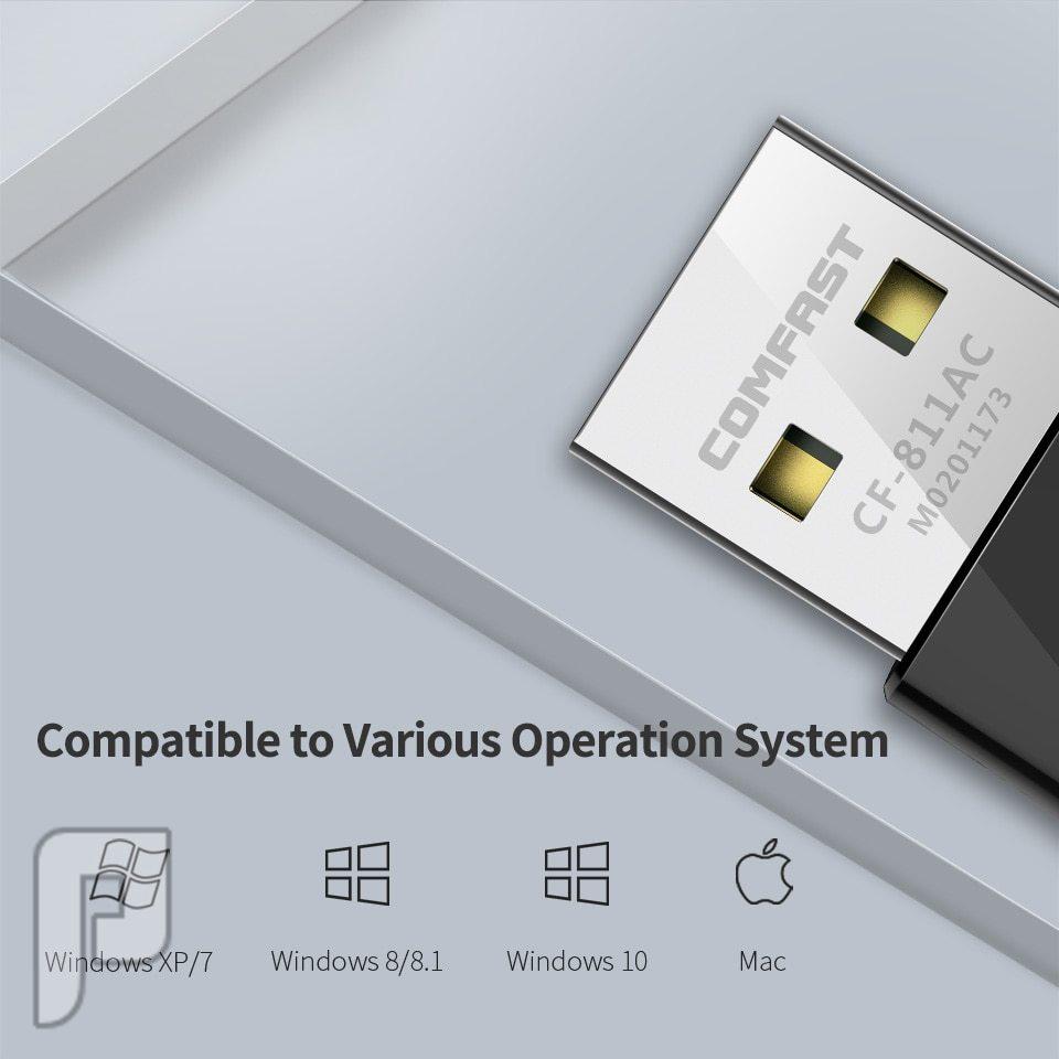 وصلة وايرلس USB 5GHz