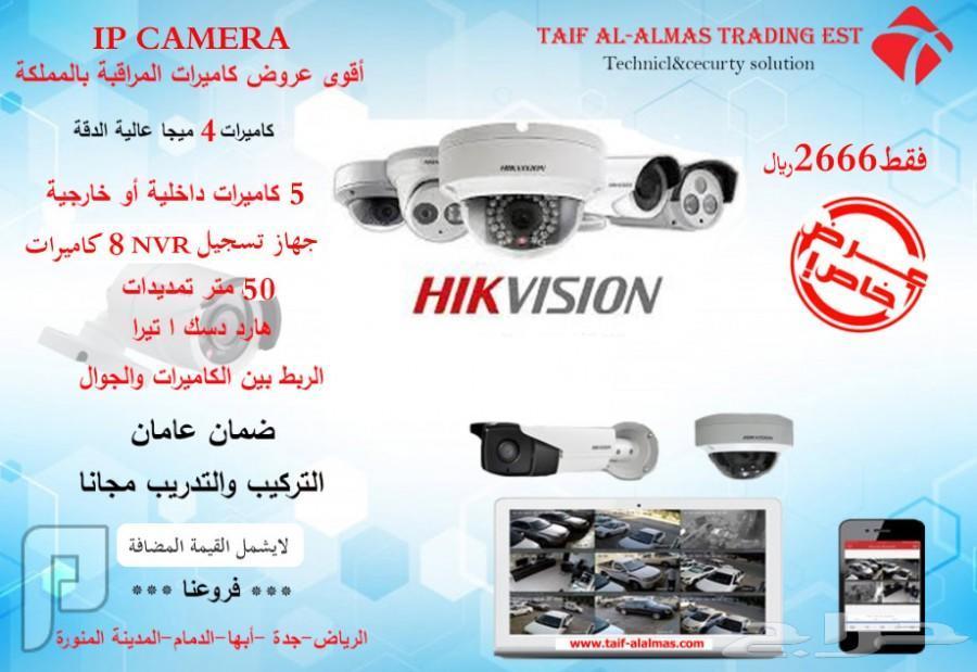 كاميرات مراقبه شهادة انجاز للبلدية والشرطة