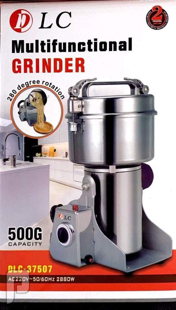 ماكينة طحن القهوة والبهارات المنزلية المصنوع من الاستانلس من DLC ضمان عامين