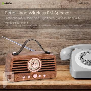 راديو FM يجمع بين تصميم الماضي وتكنولوجيا الحاضر