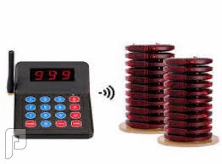 اجهزة المناداة اللاسلكية للمطاعم والمستشفيات