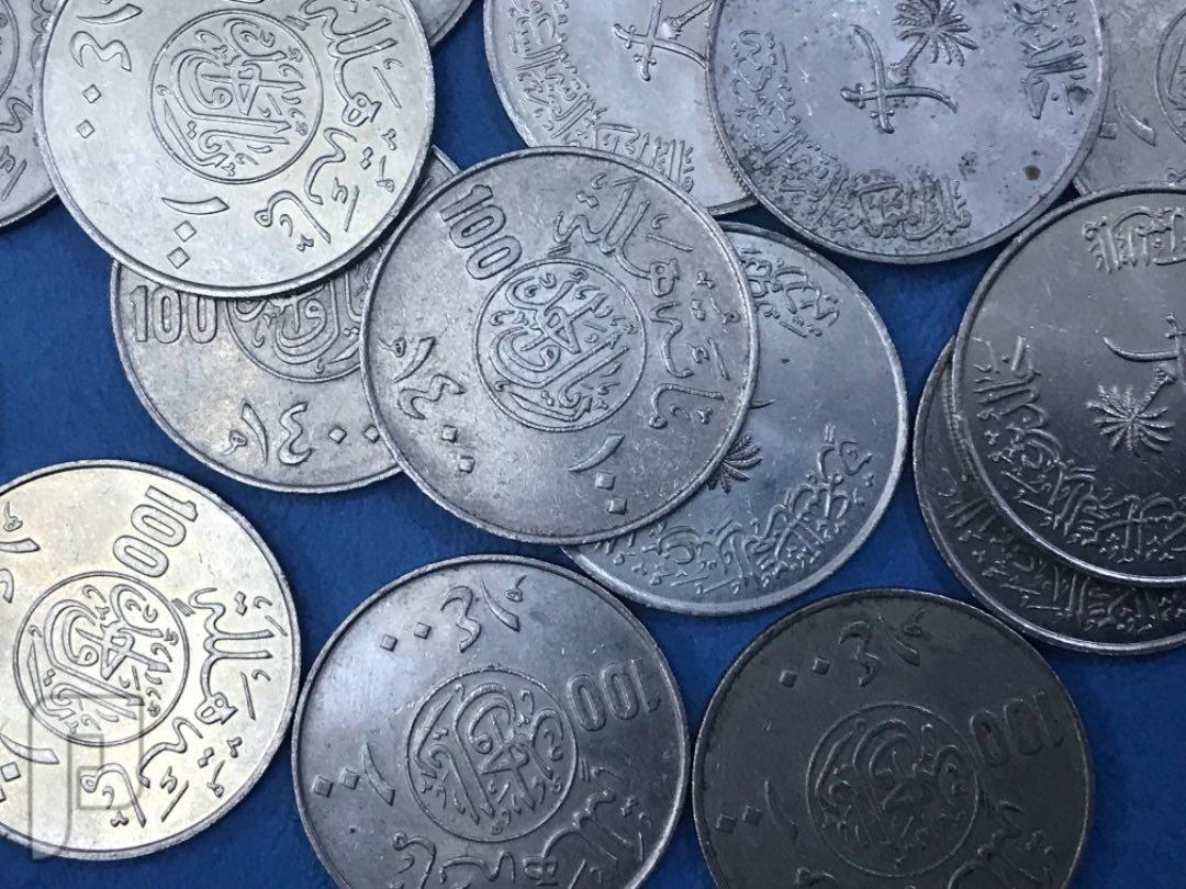 عملات سعوديه معدنيه من الملك فيصل الىملك عبدالله طيب الله ثراهم البند1