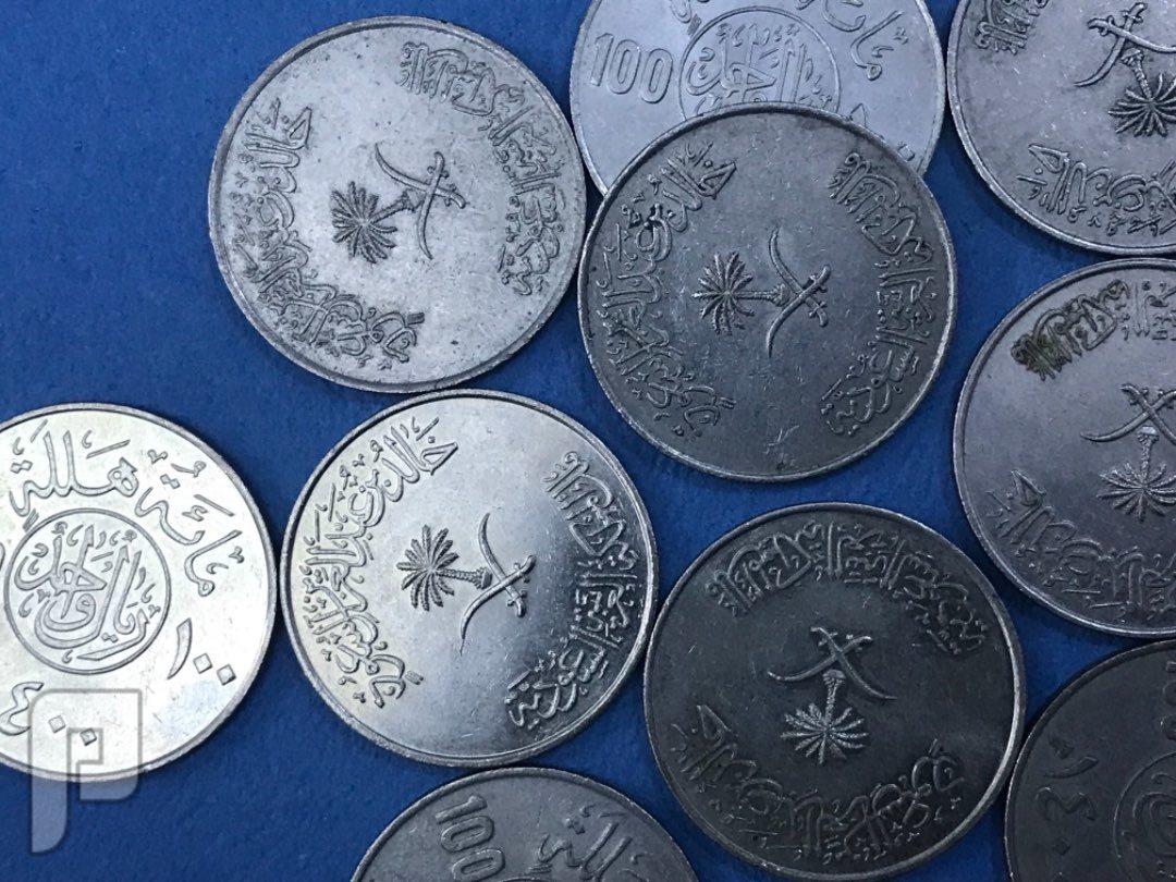 عملات سعوديه معدنيه من الملك فيصل الىملك عبدالله طيب الله ثراهم البند2