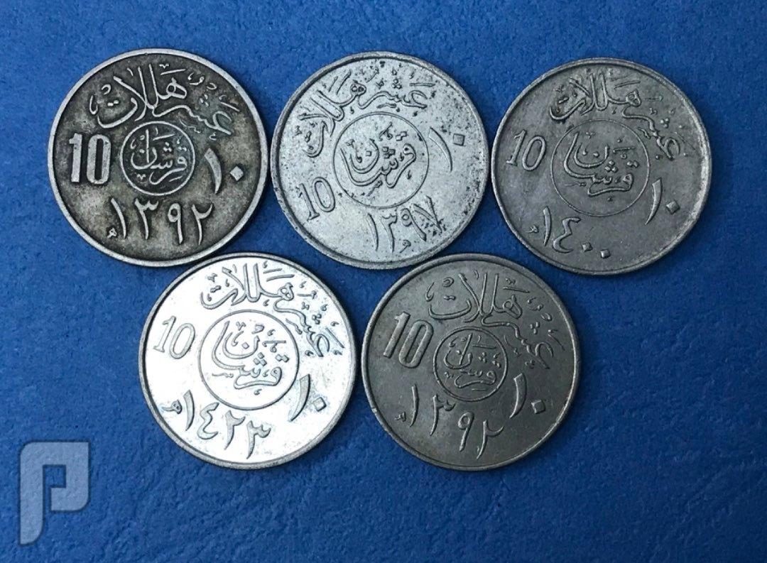 عملات سعوديه معدنيه من الملك فيصل الىملك عبدالله طيب الله ثراهم البند5
