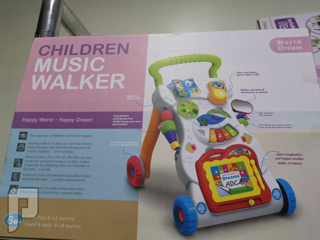 مشاية أطفال ب115 شامل رسوم الشحن بالبريد