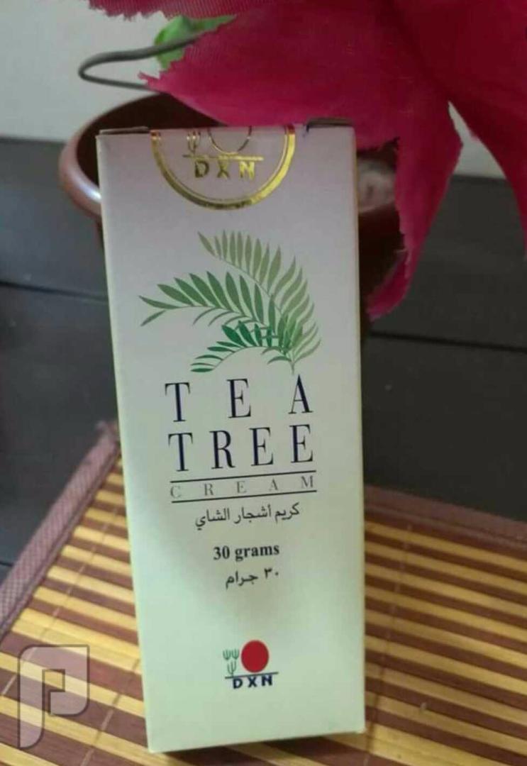 منتج  روووعه  من منتجات DXN كريم الشاي افضل منتج وفوائدة متعدده للشعر والبشره