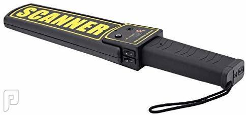 كاشف المعادن اليدوي  Handheld Metal Detector