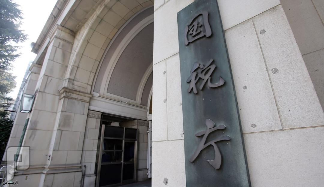 اليابان تشدد التدقيق في الاستثمارات التكنولوجية الأجنبية